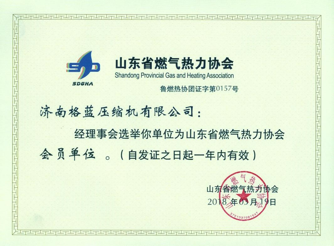 Membership Certificate of Gas Therma...